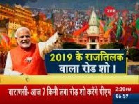 Details of PM Narendra Modi's roadshow route in Varanasi today