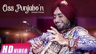 Oss Punjabo'n | Satinder Sartaaj | New Punjabi Songs 2017 | Shemaroo Punjabi