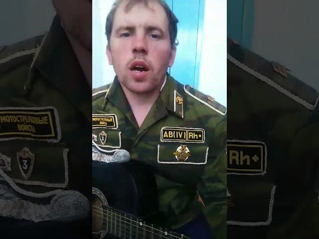 №215 Болдырев Александр. Песня