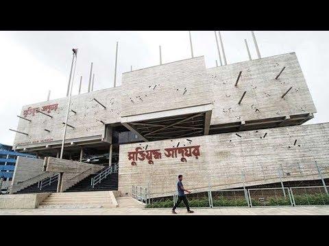 বাংলাদেশ মুক্তিযুদ্ধ যাদুঘর | Bangladesh Liberation War Museum | See Everything from Inside
