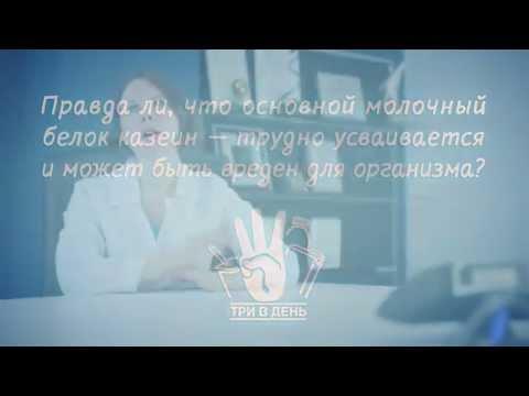 База медицинских знаний Хеликс