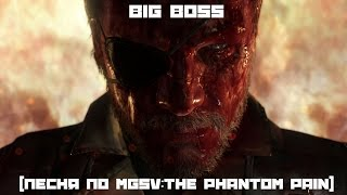 BIG BOSS (песня по MGSV:THE PHANTOM PAIN)