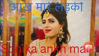 Sonika Singh TAJ MAHAL Haryanvi Song Raj Mawer AP Rana New Haryanvi Songs Haryanavi 2019