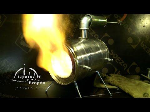 Homemade DIY gas furnace | Gas forge