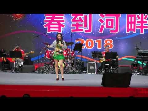 Music by Taiwanese Feng Qi Jie - Subscribe to Mak Wai Seng