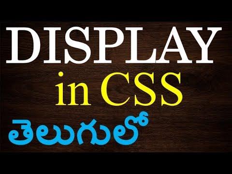 Display Property In CSS In Telugu    Kotha Abhishek