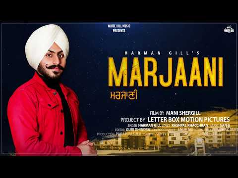 Marjaani (Motion Poster) Harman Gill | Releasing on 9th Feb | White Hill Music