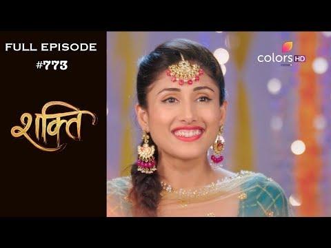 Shakti - 13th May 2019 - शक्ति - Full Episode