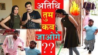 ATITHI TUM KAB JAAOGE|| Feat, Khushi ram, Amit Nain, Rambir Aayran,Madhu Malik,Bhai Ladle Production