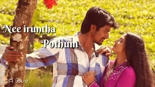 Manam Kothi Paravai-Jal jal jal osai♥whatsapp status song
