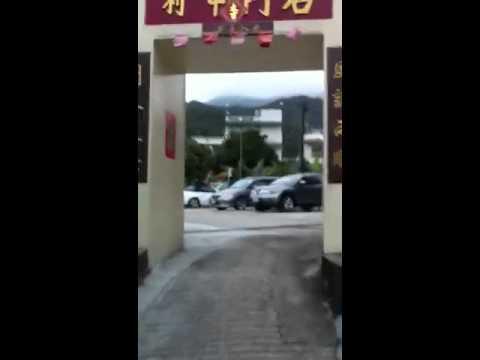 Shek Mun Kap, Tung Chung, House