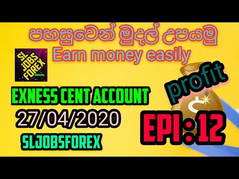 exness-cent-account-profit-04-27-2020-epi-:12-sl-jobs-forex