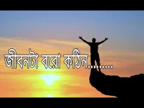 Bangla Love Story | heart touching sad love shayari