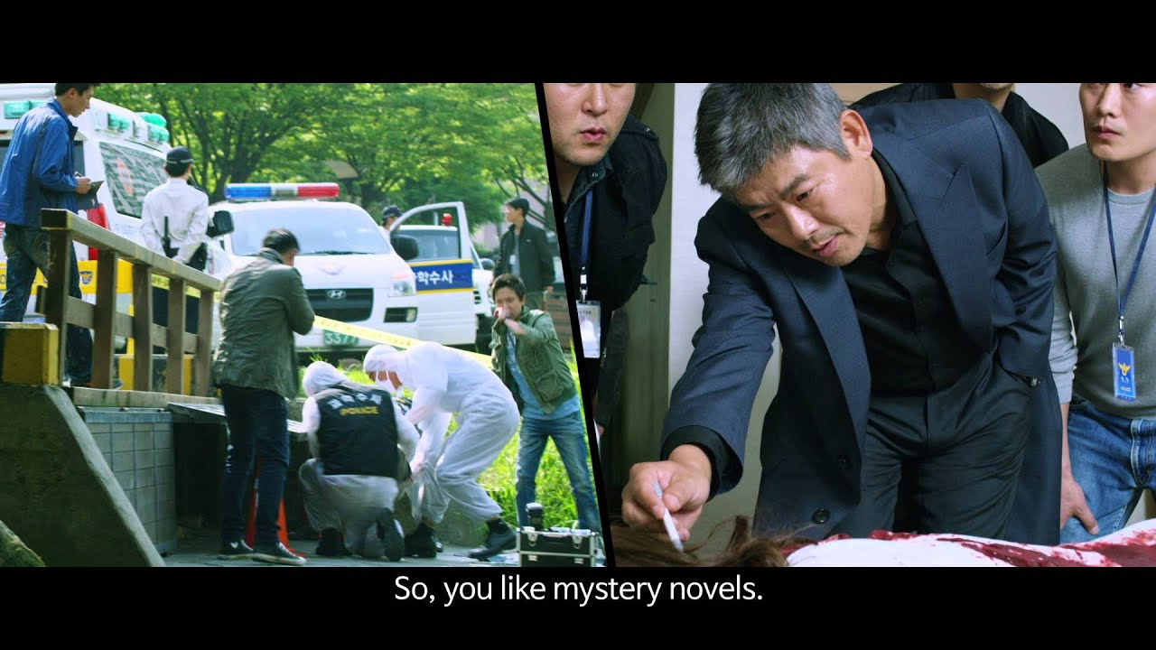 THE ACCIDENTAL DETECTIVE Official Int'l Teaser Trailer