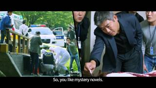 THE ACCIDENTAL DETECTIVE_Official Int'l Teaser Trailer