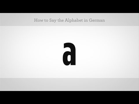 How To Say The Alphabet In German | German Lessons