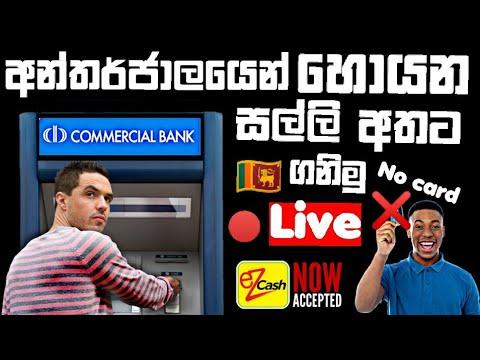Make Money Online ( Bitcoin Withdraw ) GL SL