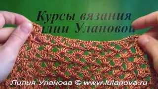Кофточка летняя - 5 часть - Crochet blouse summer - вязание крючком