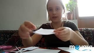 Сумка из бумаги