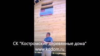 видео Проект дома из профилированного бруса БР-4