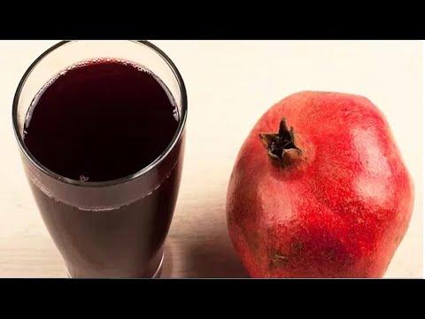 Make Pomegranate juice without Machine !!