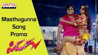 Download Hindi Video Songs - Masthugunna Song Promo || Pidugu Movie || Vineet Gothi,Monika Singh,Rama Mohan Ch
