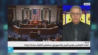 الكونغرس الأمريكي يستعد لتفكيك سياسات أوباما