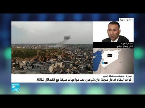 إنجاز عسكري للقوات النظامية السورية في محافظة إدلب  - نشر قبل 3 ساعة