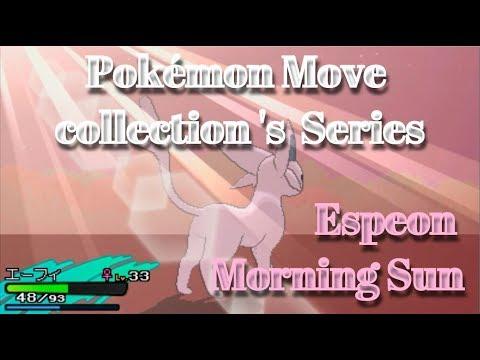 pokémon move collection s