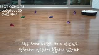 아시아 1위 물걸레 로봇청소기 DEEBOT OZMO T…