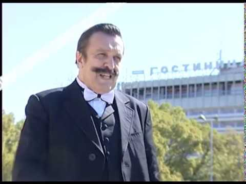 Tokarev Sochi