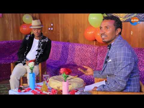 Alena TV Seb kedeme Interview Lageto  Part -1  Alena TV  2018