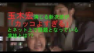 2月19日に放送されたNHKの朝の連続ドラマ『あさが来た』で、玉木宏演じ...