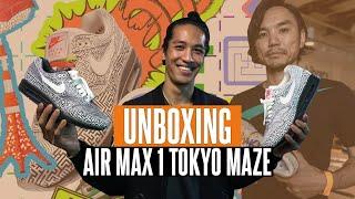 #UNBOXING AIR MAX 1 TOKYO MAZE :  DUR DE JUGER UNE PAIRE EN PHOTO
