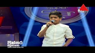 Rakina Divi Sinda Pinsara MaduBashana Sirasa Junior Super Star.mp3
