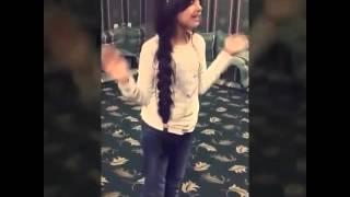 حصه العتيق