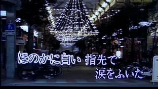 美川憲一の昭和の歌謡曲を代表するヒット曲の一つです。
