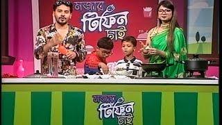 বসয় চকন কববর রসপ-Homemade Chicken Kabab Recipe  Mojar Tiffin Chai Ep-05  ETV Lifestyle