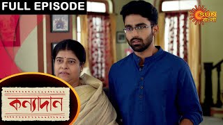 Kanyadaan - Full Episode | 08 April 2021 | Sun Bangla TV Serial | Bengali Serial