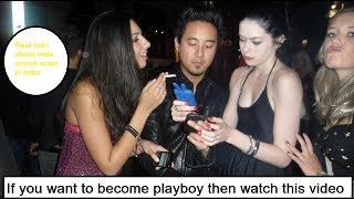 How to become male escort in India| Male escort scam in India|