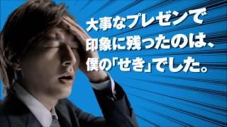 第一三共ヘルスケア http://www.daiichisankyo-hc.co.jp/ 第一三共ヘル...