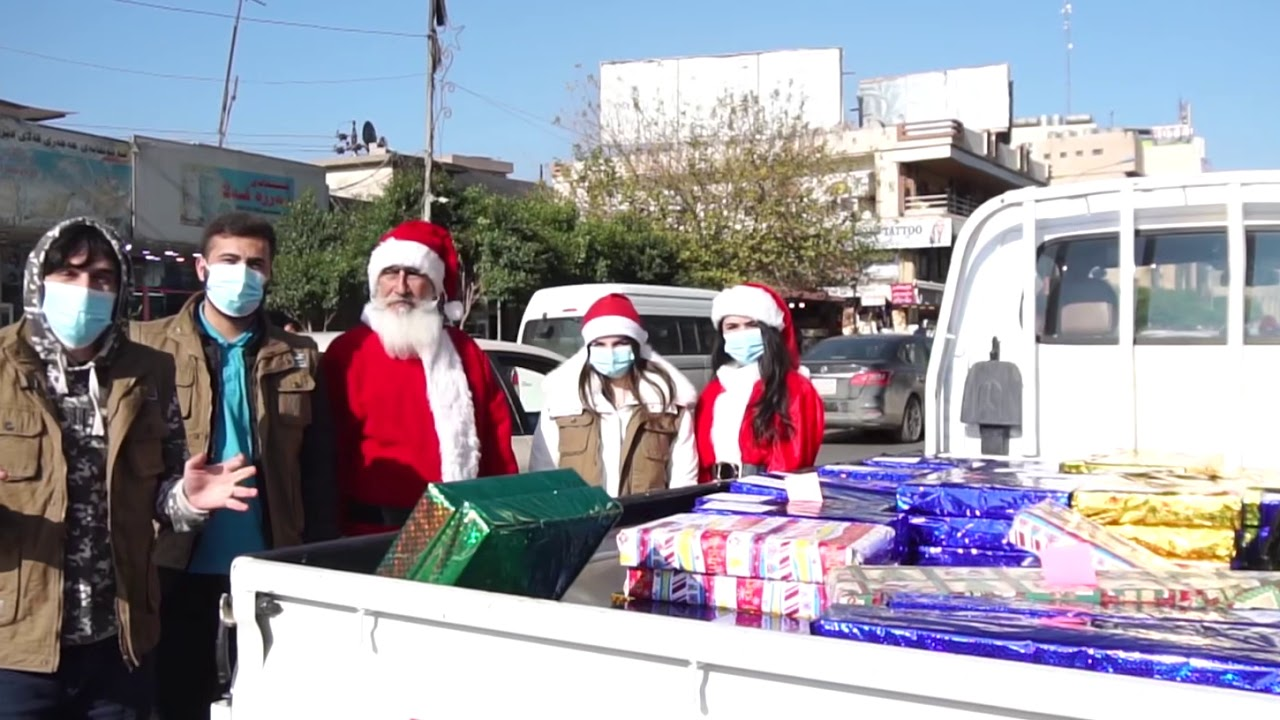 205 - Christmas gifts to 95 displaced and refugee kids