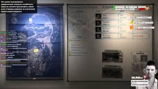 ГЛАД ВАЛАКАС - GTA 5 ROLF ! (Part 9)
