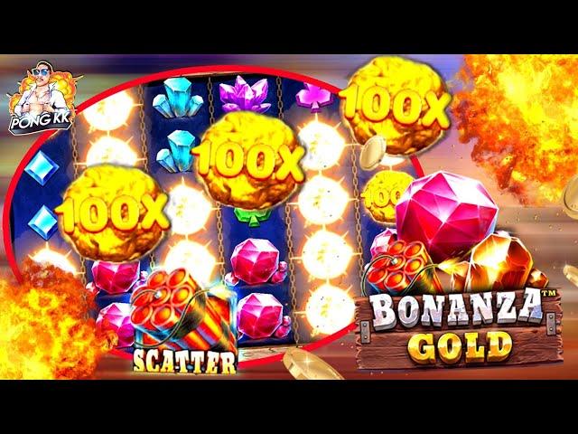 🏆 #LuckyNiki 🏆 : Bonanza Gold โบนันซ่าโกลด์ไม่ธรรมดาอีกแล้วมาเหนืออ !!