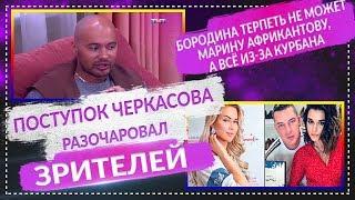 ДОМ 2 СВЕЖИЕ НОВОСТИ Раньше Эфира 10 июля 2019 (10.07.2019)