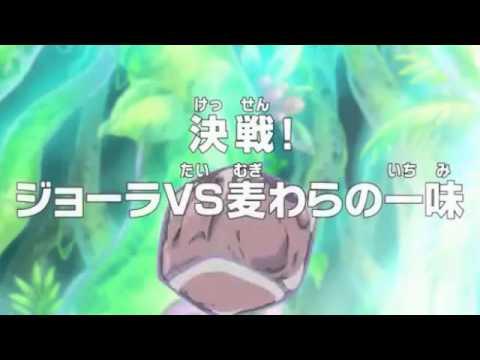 アニメONEPIECE(ワンピース)第653話 あらすじ 「決戦!ジョーラVS麦わらの一味」