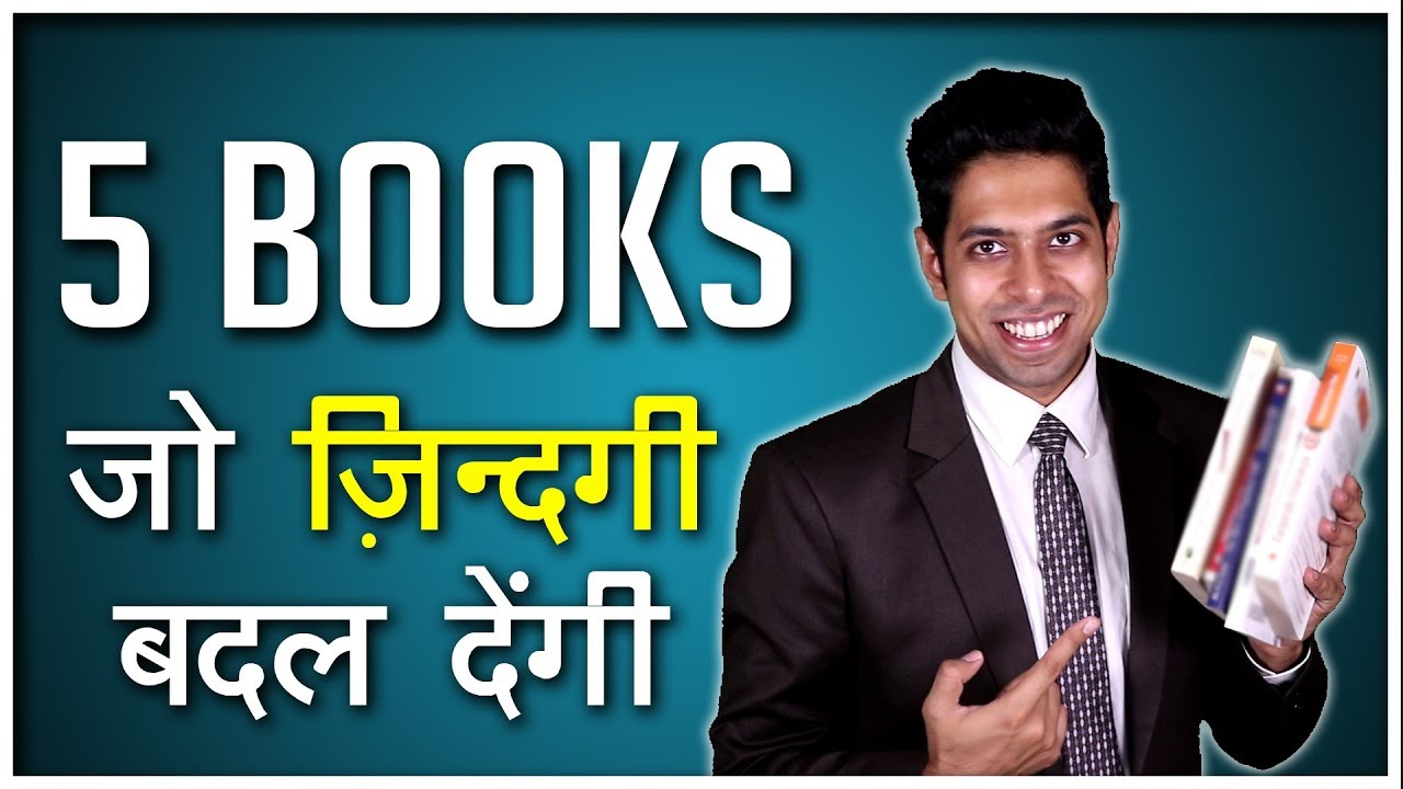 Download 5 Books You Must Read Before You Die | Life Changing Books Suggested by Him eesh Madaan