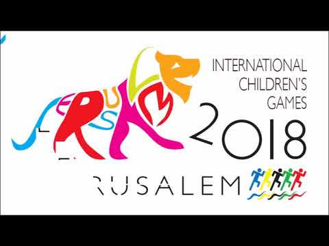 International Children's Games Jerusalem 2018