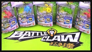 BATTLE CLAW UNBOXING: x5 Beast Builder Packs & Booster Pack!!