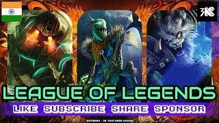 (PC) Karan ● Ranked Match League Of Legends ✅ Jungler India